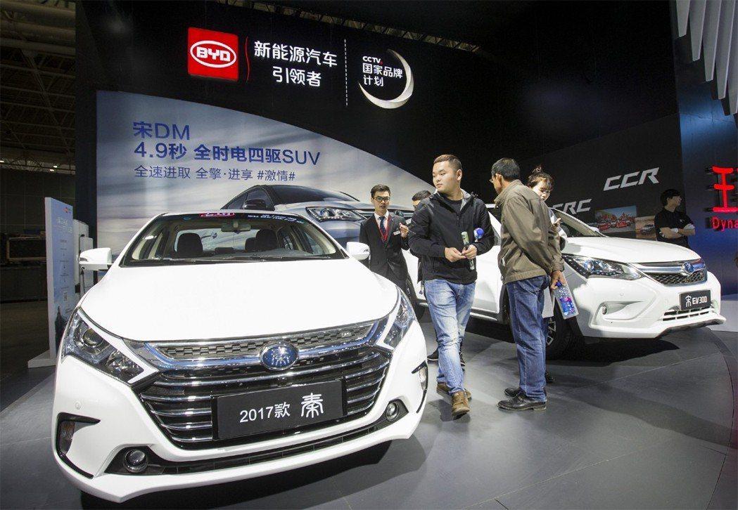比亞迪新能源汽車。 新華社