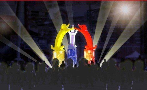 台北燈節24日登場,圖為市府官網照片。 圖/台北燈節官網