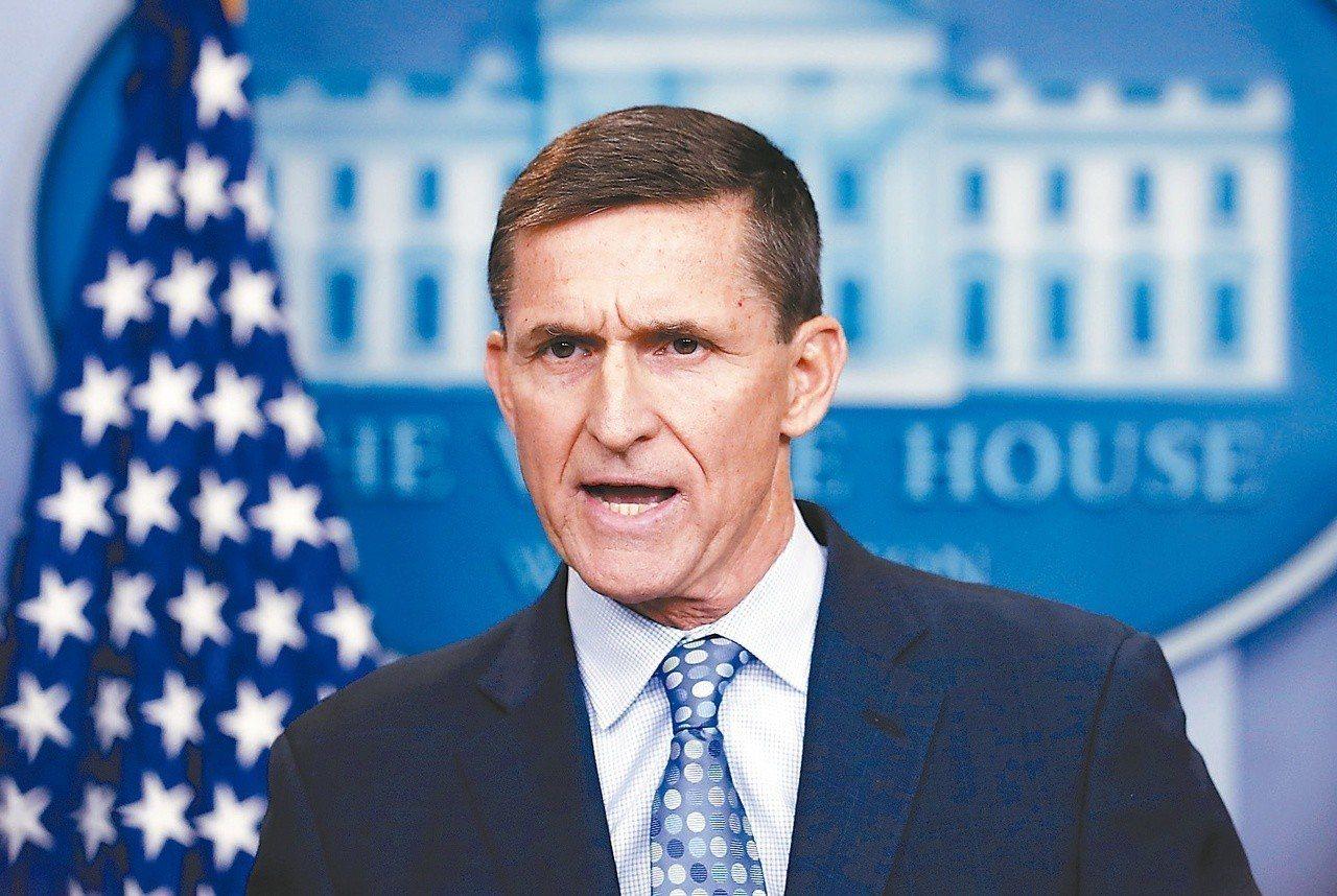 在通俄門調查中,美國前國安顧問佛林承認曾撒謊。 圖/聯合報系資料照片