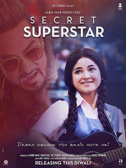 寶萊塢巨星阿米爾汗繼「我和我的冠軍女兒」後,最近再以「隱藏的大明星」在大陸奪下票房冠軍,上映近一個月票房已逾1.09億美元,於華人最大市場創下印度電影最佳紀錄。有「印度的良心」之稱的阿米爾汗(Aam...