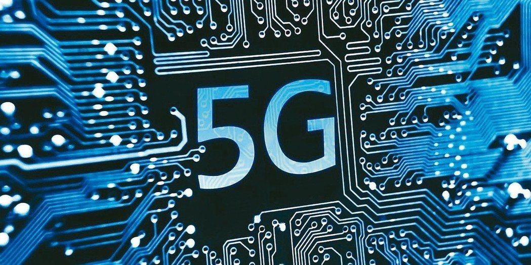 5G是改變未來人類行動生活的關鍵技術之一。 本報系資料庫