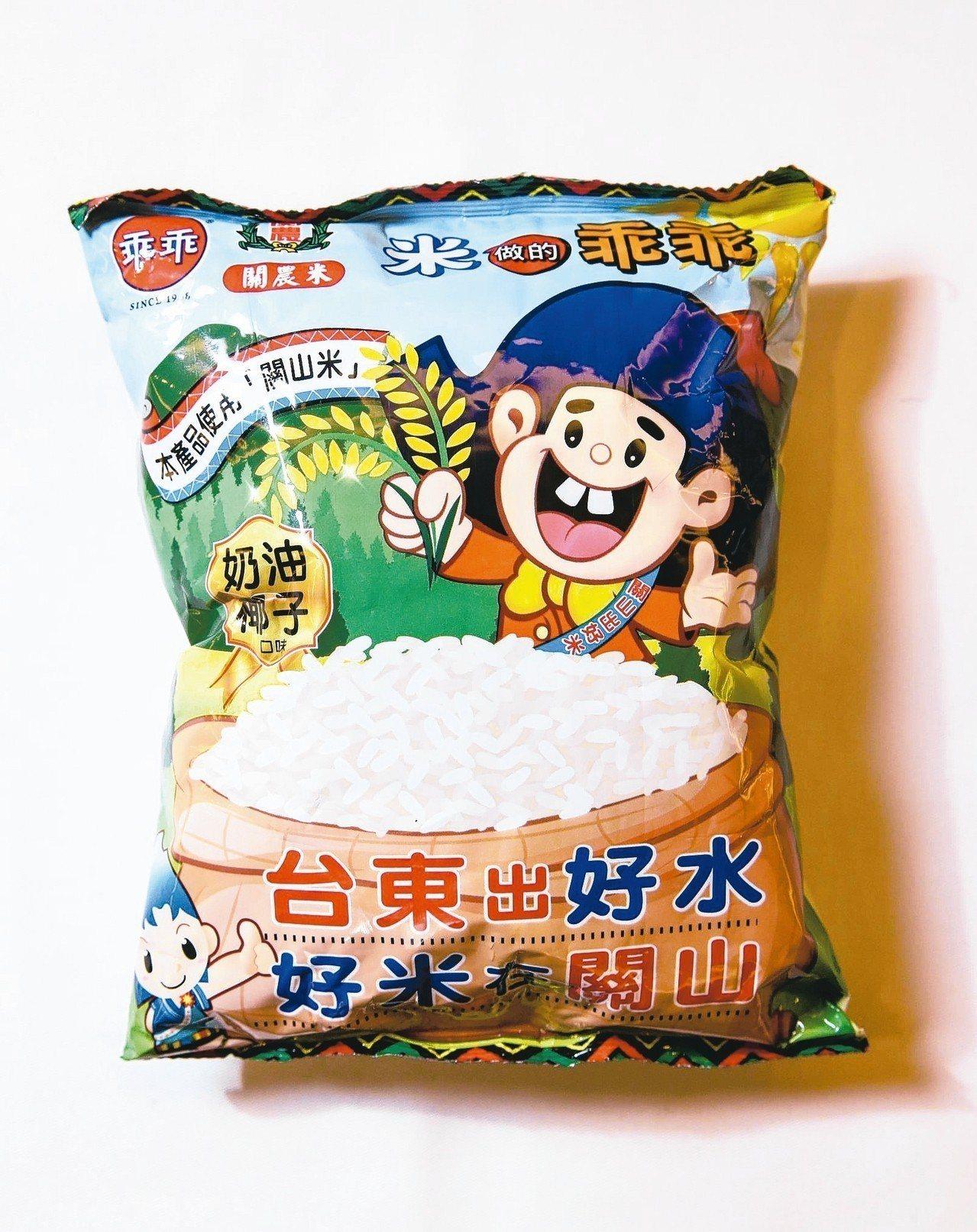 台東縣關山鎮農會去年推出「米乖乖」,上市一年。造成風潮。 記者鄭清元/攝影