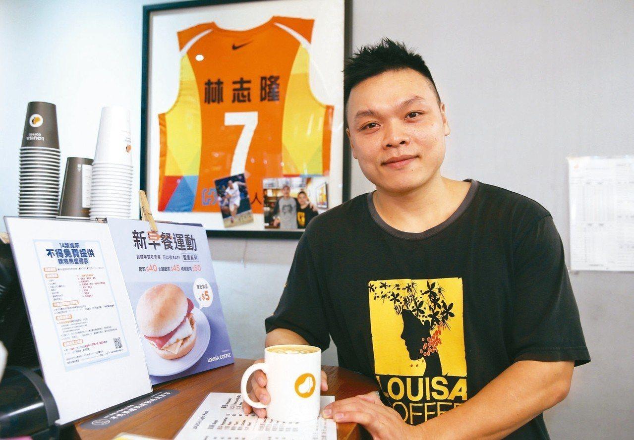 【焦點人物】從零開始學咖啡 壯年退役林志隆變林老闆