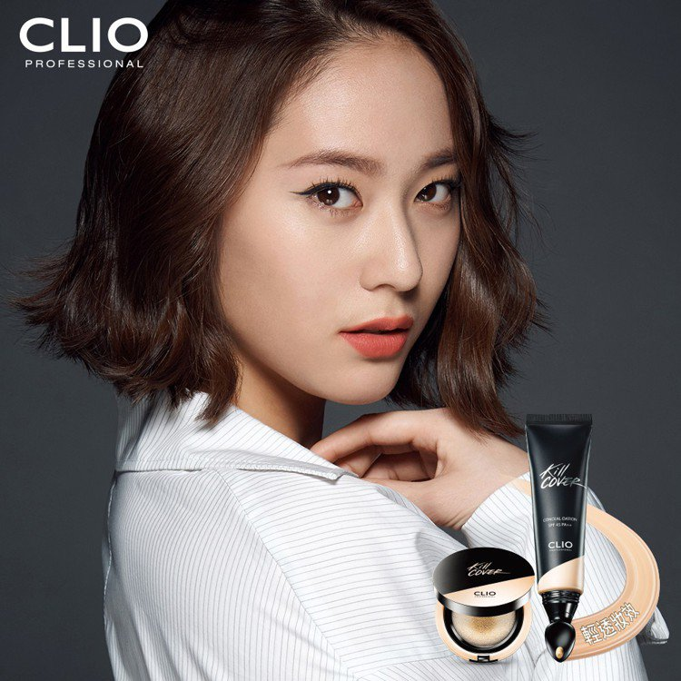 Krystal鄭秀晶的好膚質,完美詮釋CLIO輕透亮的底妝妝效。圖/CLIO提供