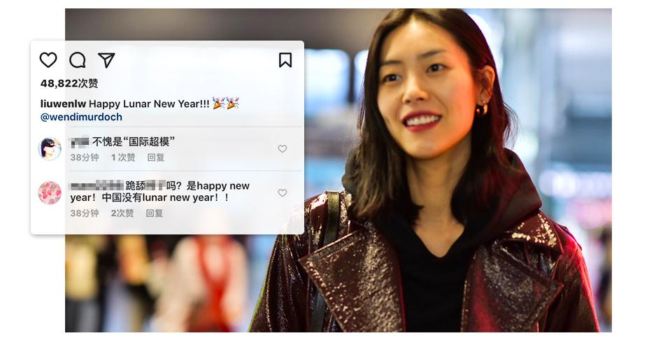 在海內外頗受歡迎的中國超模劉雯遭到網民的炮轟,僅僅因為她在Instagram上說...