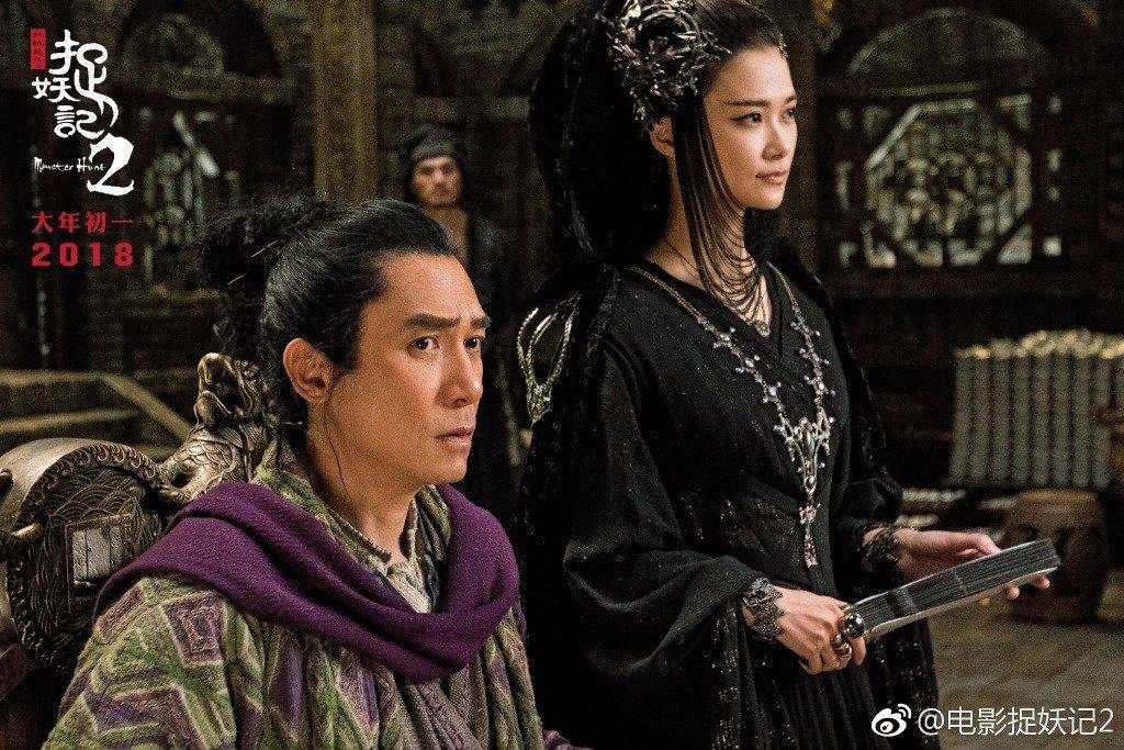 由梁朝偉(左)加盟主演的「捉妖記2」在大陸創下驚人觀影熱潮,首日票房就有5.5億...
