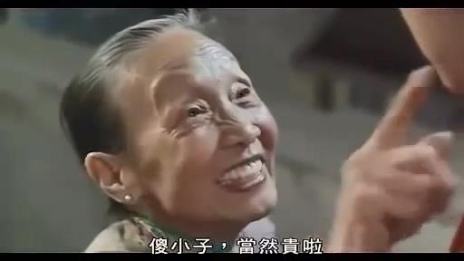 香港知名配角侯煥玲病逝,享壽96歲。圖/摘自youtube