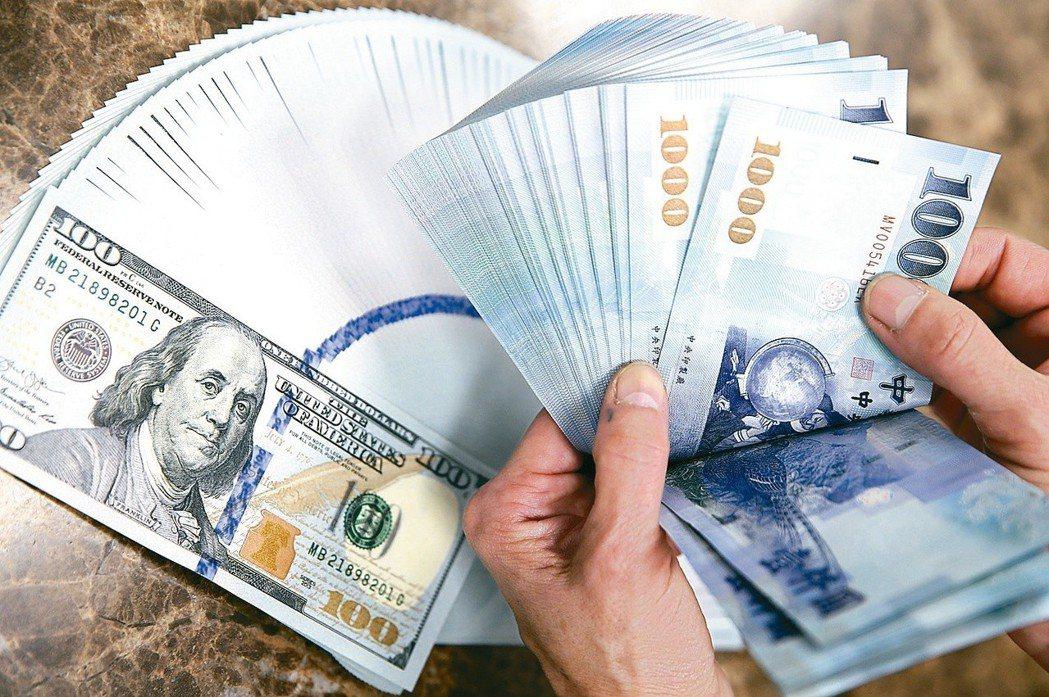 新台幣匯率今天開盤,匯銀人士指出有機會走揚。 圖/聯合報系資料照片