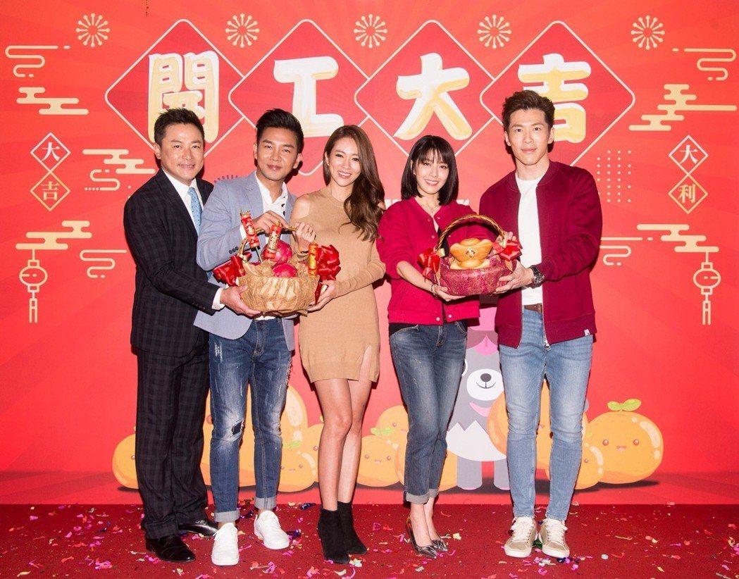 江宏恩(左起) 謝承均、高宇蓁、韓瑜、黃少祺團拜。圖/三立提供