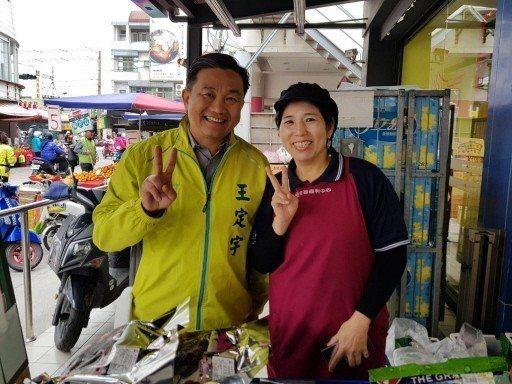 台南市長參選人王定宇(左)拜訪永康崑山市場,遇到維冠災戶相互打氣。 圖/王定宇服...