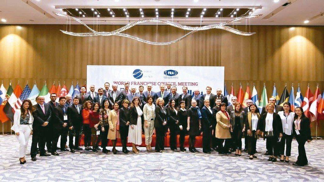 台灣連鎖加盟促進協會參加2017世界年會─土耳其。 台灣連鎖加盟促進會/提供