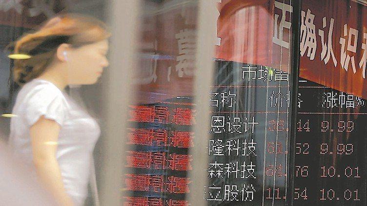 根據國際市調公司尼爾森本月上旬公布的最新中國消費者信心指數報告,2017年第4季...