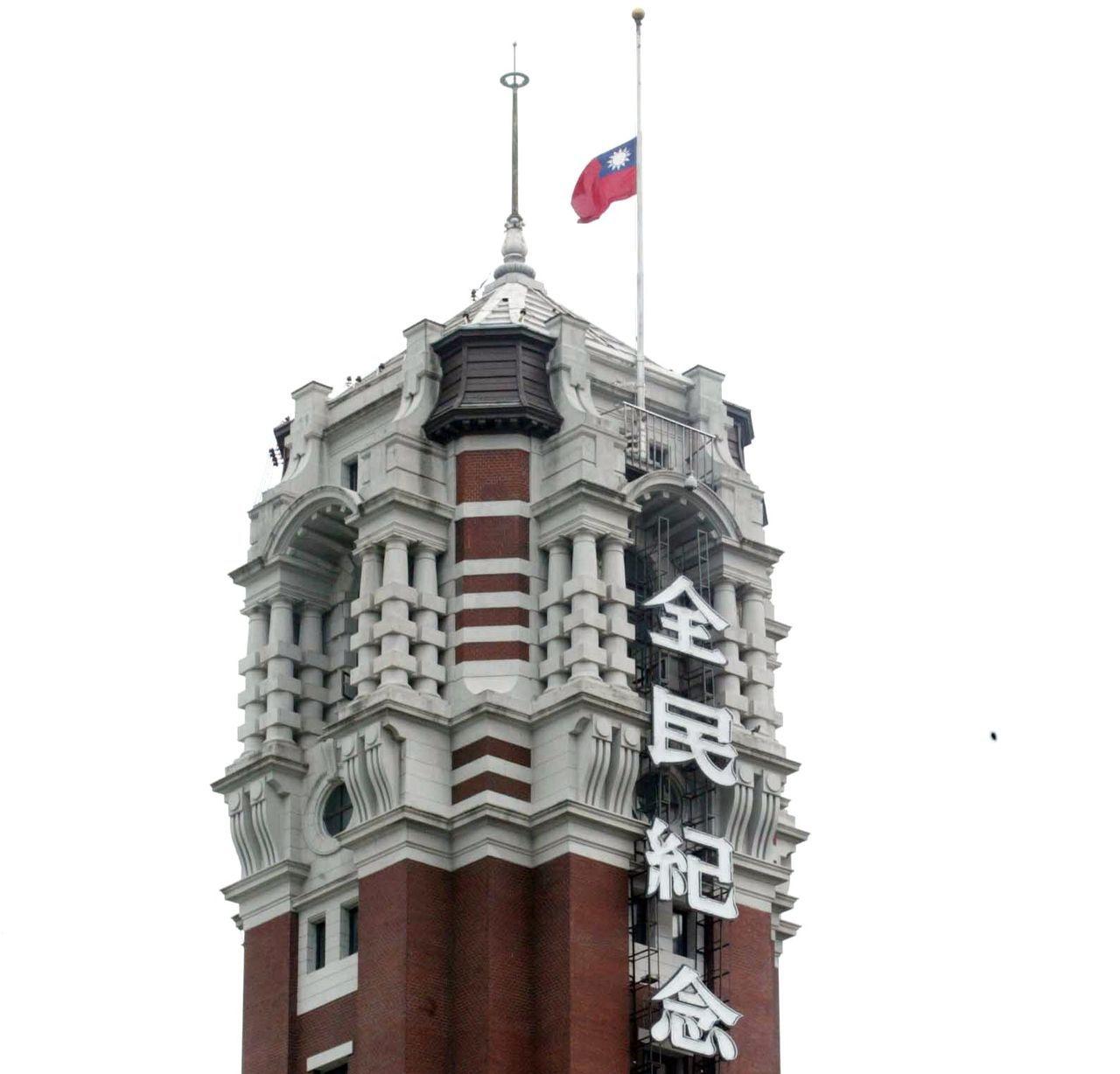 2007年2月27日總統府以降半旗的方式,追悼二二八事件六十週年。圖/聯合報系資...