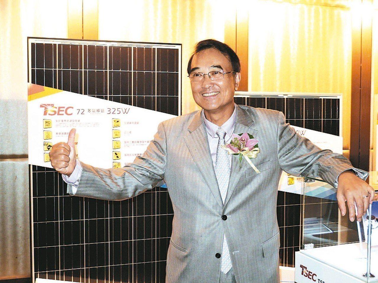 廖國榮表示,SEMI太陽光電委員會會積極配合政府政策,一起把綠電再生能源做起來。...