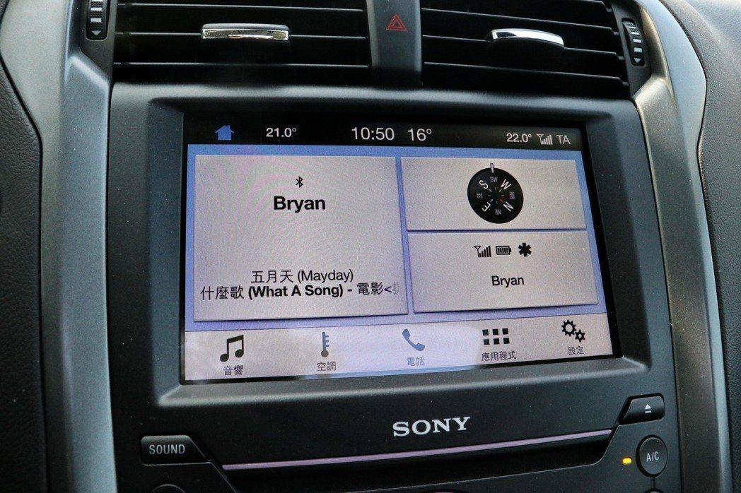 全新SYNC 3娛樂通訊整合系統,使用起來依然相當順手。 記者陳威任/攝影