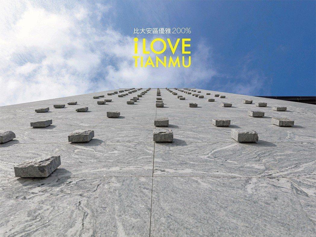 建築師李文勝讓谷画青既是建築設計,也是立體山水皴畫。 圖/璞園建築團隊 提供