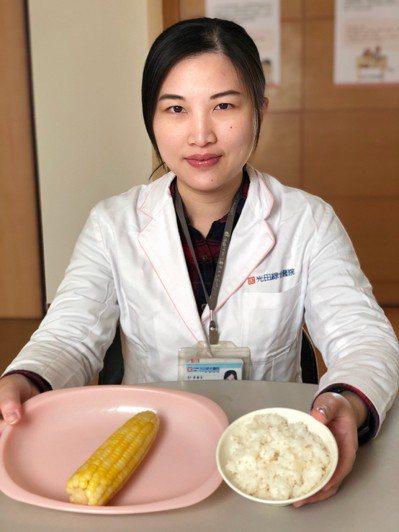 光田醫院營養師蔡慧君解說1根水煮玉米,和1碗8分滿白飯熱量相當。圖/光田醫院提供