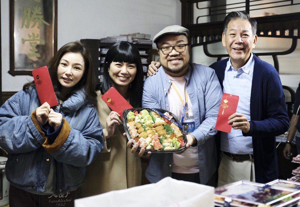 陳怡蓉(左起)、嚴藝文、葉天倫、龍劭華為「雙城故事」開工。圖/青睞提供