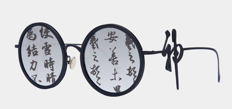 Naughty Sunday SuperlinXX超脫系列快雪時晴帖眼鏡。圖/N...