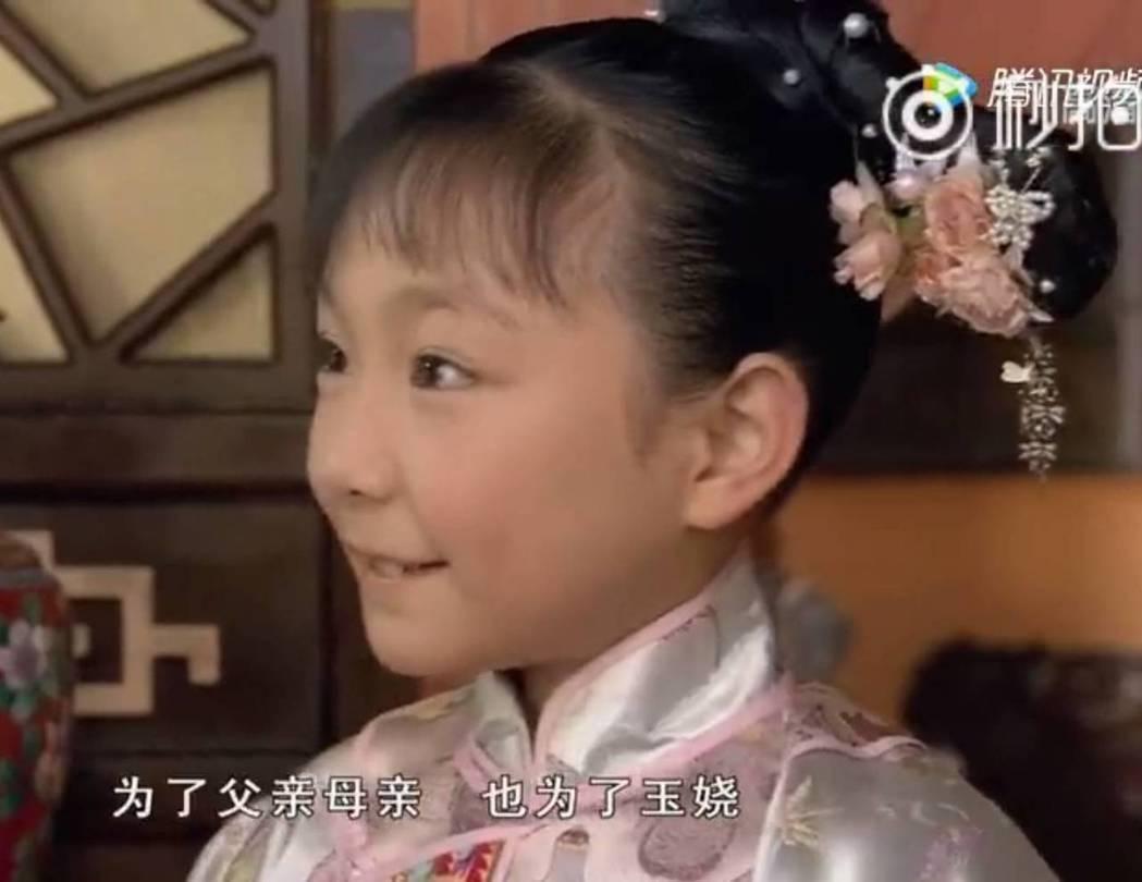 孫艷曾在「後宮甄嬛傳」中飾演「玉嬈」的童年時期。圖/截圖自微博