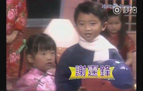 香港無線電視台日前重播一段1985年的新春特別節目,影片中赫然出現當年只有5歲的謝霆鋒,以及3歲的謝婷婷。兩人與洪金寶的兒子洪天祥、洪天明、洪天照,以及姜大衛的女兒姜依蘭等一群星二代,一起接受主持人...