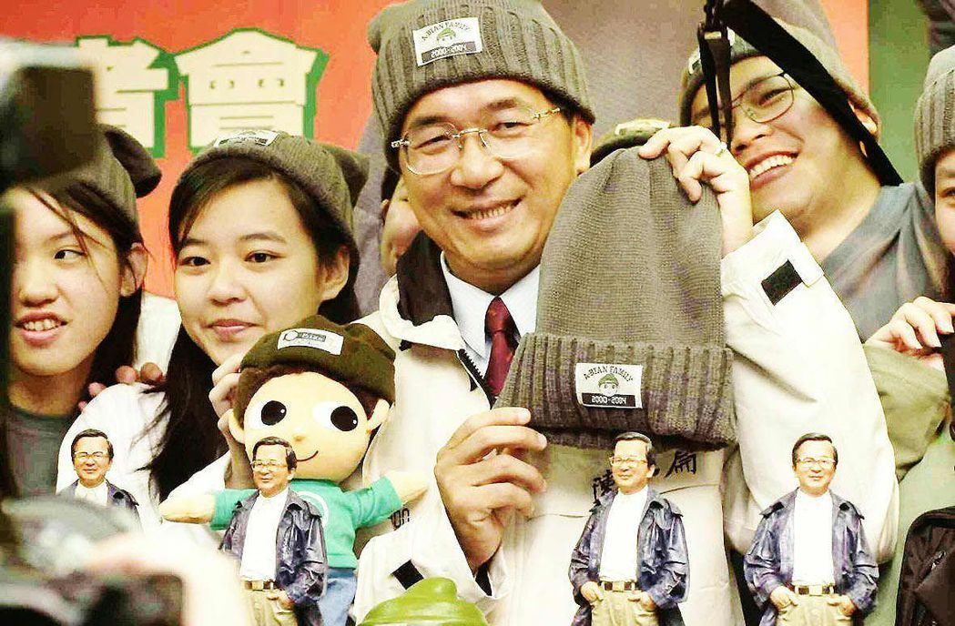 陳水扁展示扁帽,笑得很開心。 圖/聯合報系資料照片