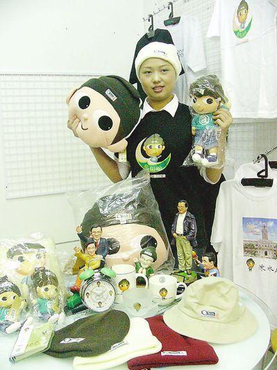 當年的「挺扁扁帽生活館」,販賣各式阿扁商品。 圖/聯合報系資料照片
