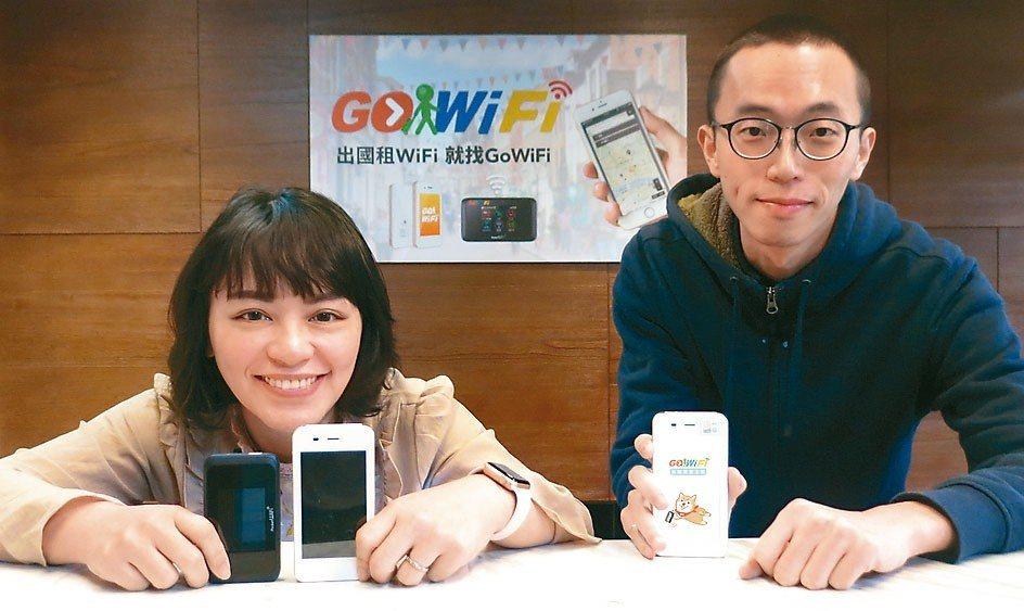 GoWiFi路遊數位執行長黃柏齊(右)、品牌行銷經理謝佩君提供給旅客最好的上網體...