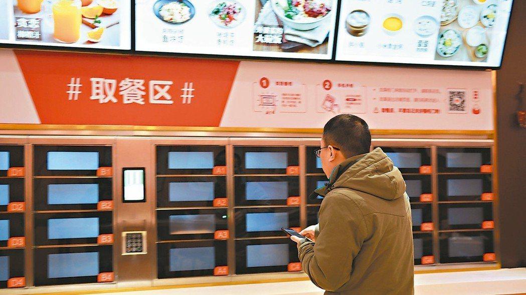 大陸春節期間零售與餐飲銷售業績年增10.2%,創近年最低。圖為浙江杭州一家智慧無...