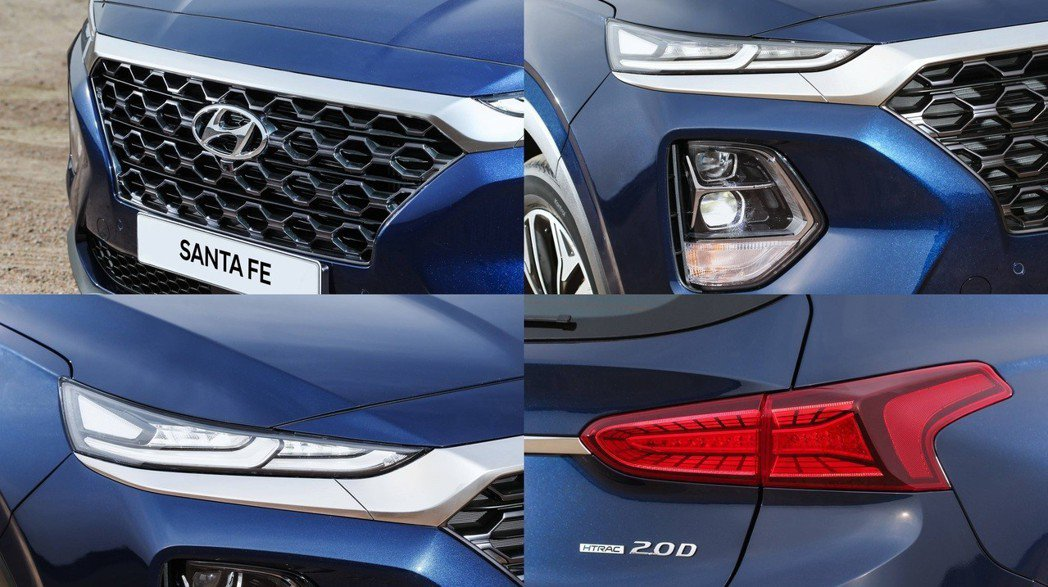 全新Santa Fe不管是在車頭或是車尾,造型設計都與上一代有著明顯的差異。 摘自Hyundai