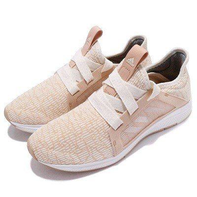 原價2,990元的【adisas】慢跑鞋 Edge Lux W 女鞋,特價2,7...