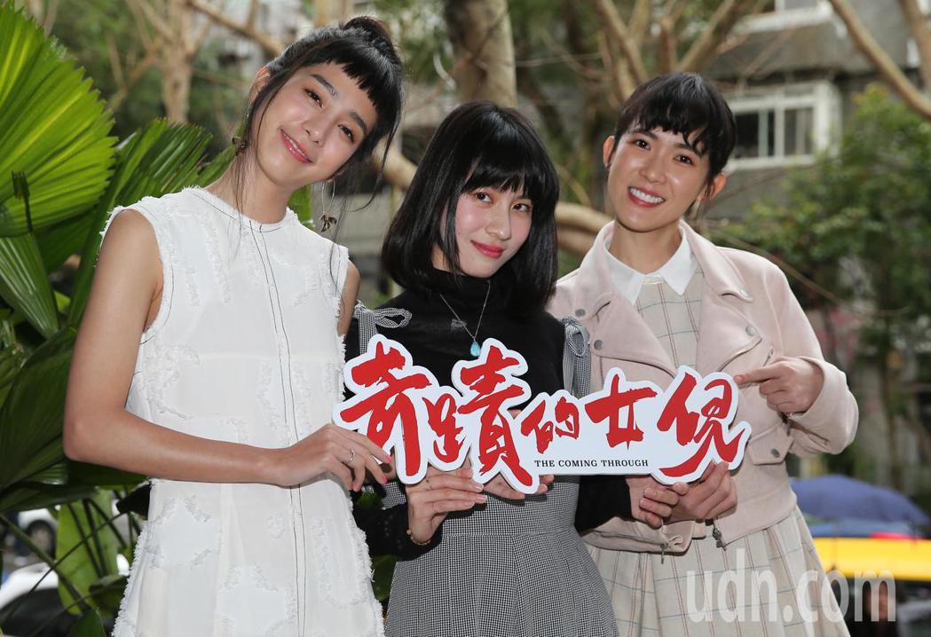温貞菱(左)、連俞涵(中)及孫可芳(右)下午出席公視新戲《奇蹟的女兒》媒體茶敘。