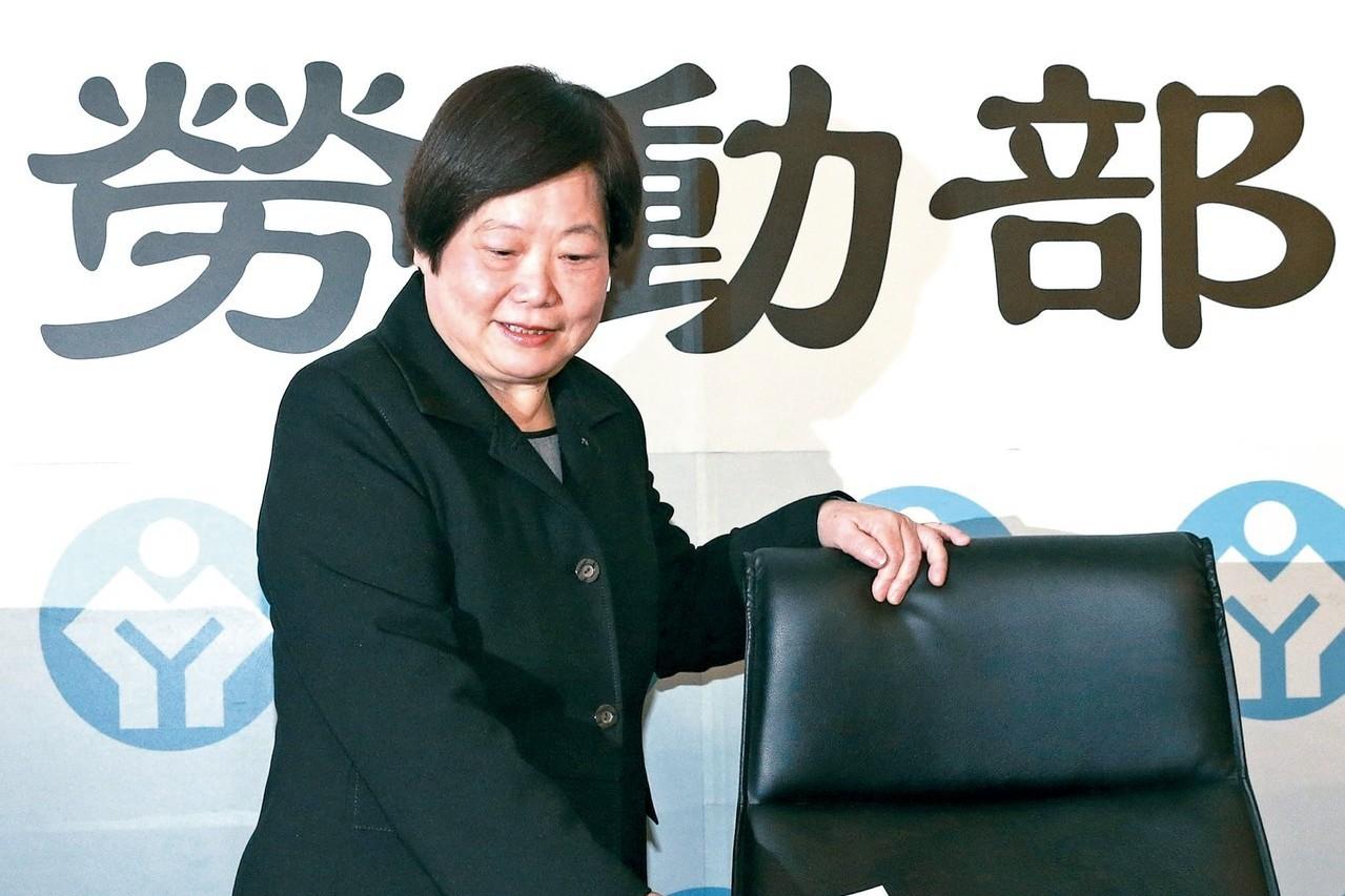 前勞動部長林美珠。 圖/聯合報系資料照片