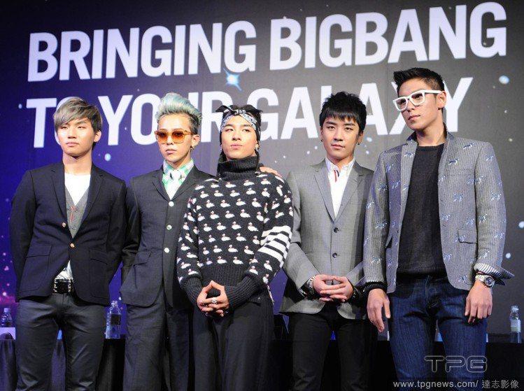 BIGBANG。圖/達志影像