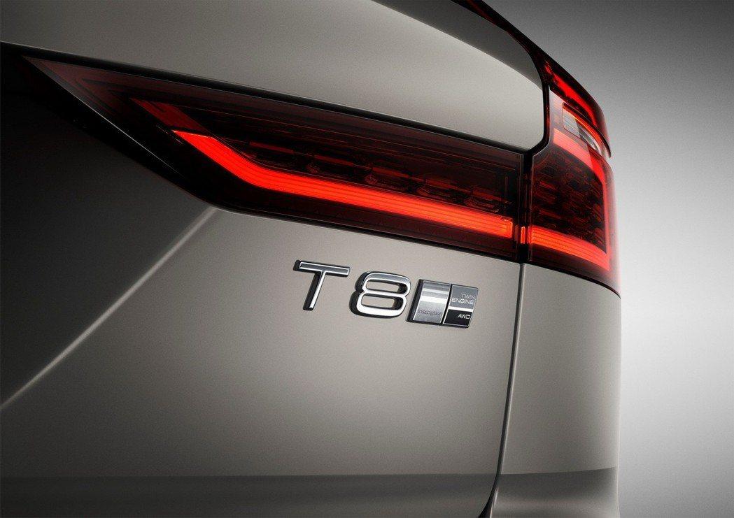 T8 Twin Engine AWD 綜效馬力來到390匹。 摘自Volvo