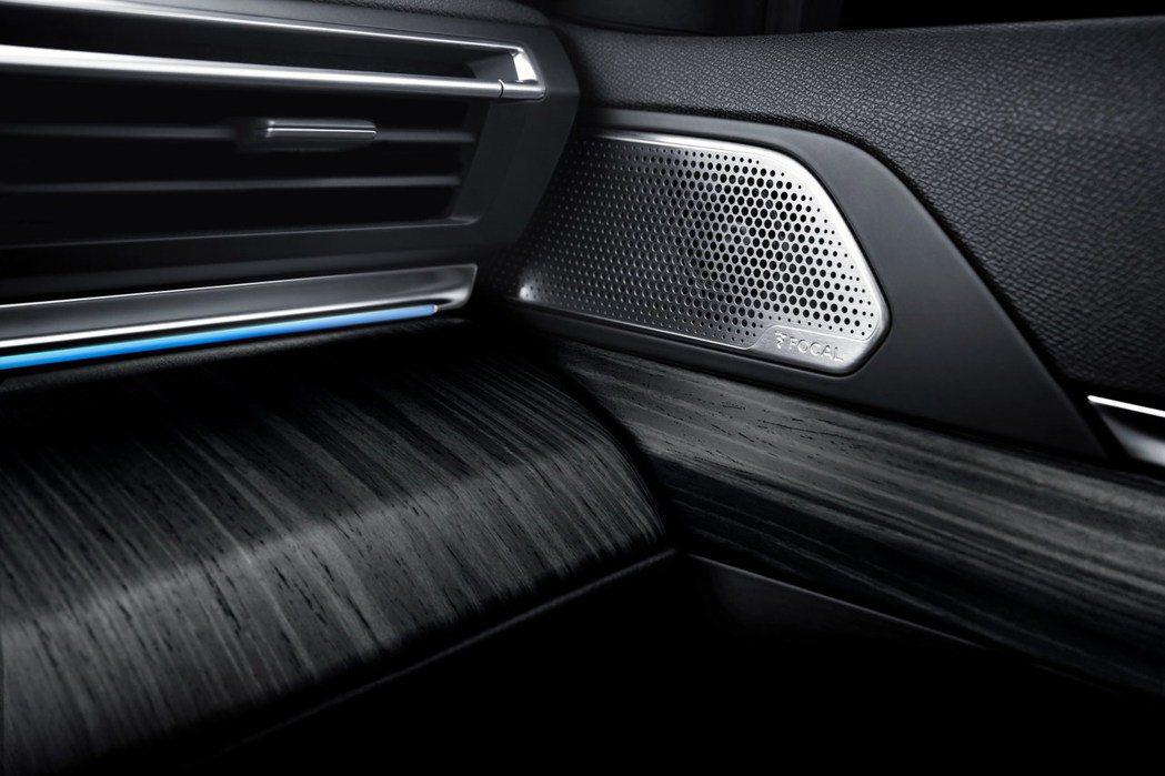 配置Focal高級音響。 摘自Peugeot