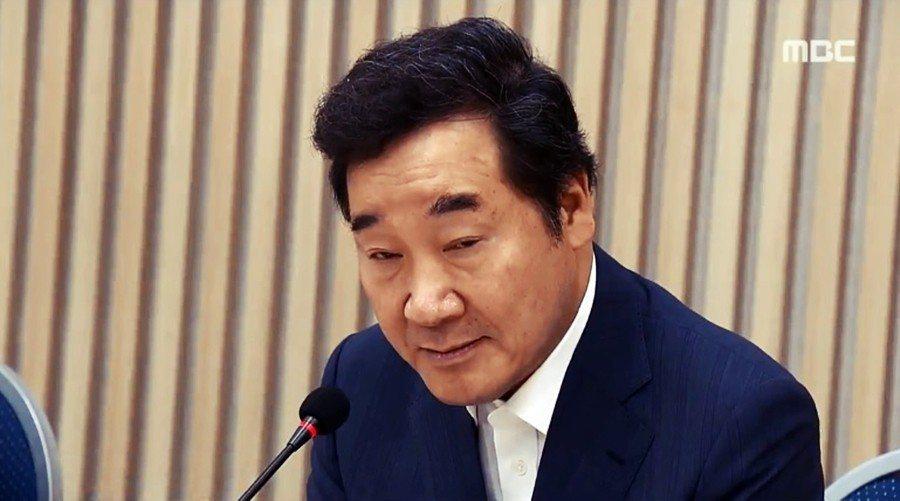 為了GM關廠風波,焦頭爛額的總理李洛淵。 圖/截自《MBC》