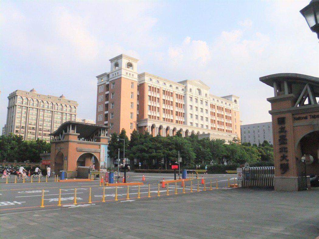 台北大學 記者游智文/攝影