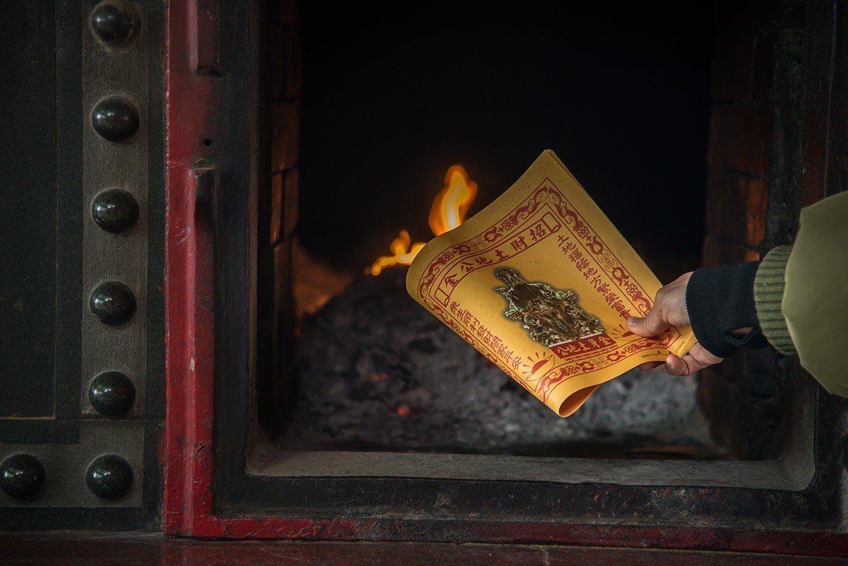 將金紙和發財金拿到環保金爐燒,完成求財得財心想事成的願望。