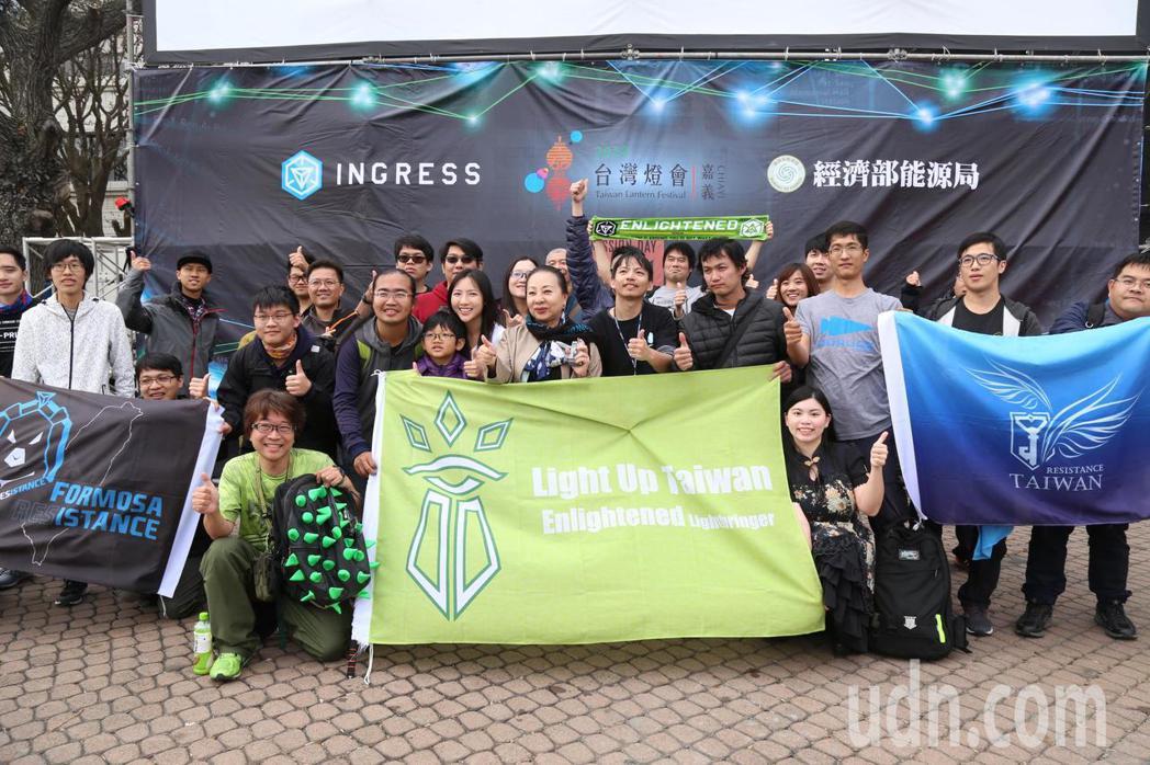 「 2018台灣燈會在嘉義」首度與全球知名的擴增實境遊戲Ingress合作, 讓...