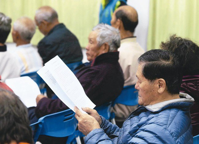 農委會舉辦政策說明會,推廣農業保險。 記者曾吉松/攝影