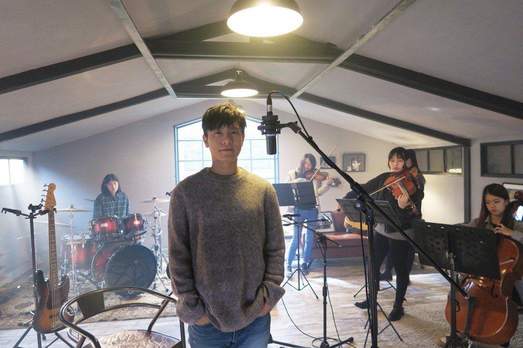 韋禮安最新單曲「不需要知道」搭配偶像劇「我的男孩」。圖/福茂唱片