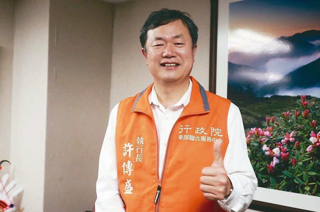行政院東部聯合服務中心執行長許傳盛。 記者王燕華/攝影