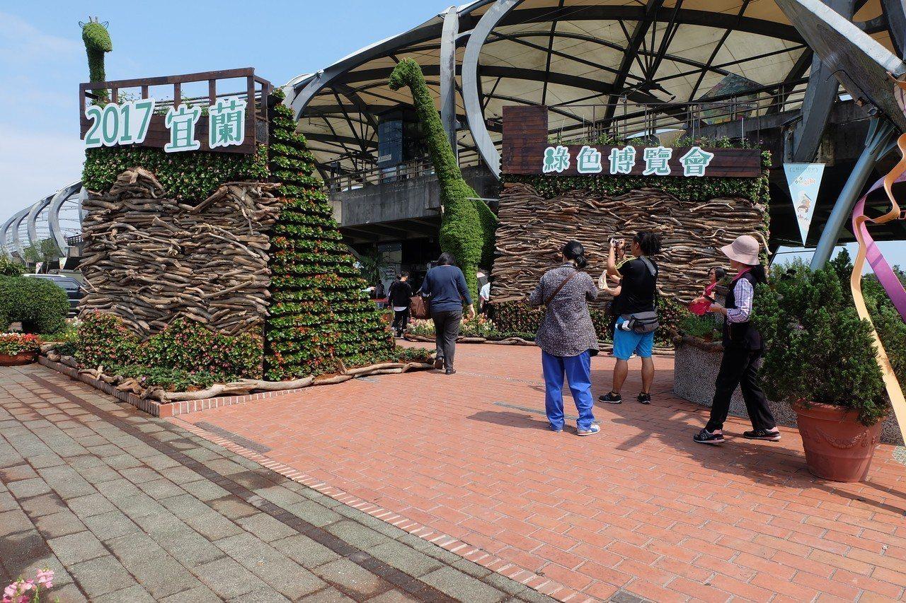 宜蘭縣政府年年舉辦綠色博覽會,今年決定帶頭「限塑」,是19年來創舉。圖為去年綠博...