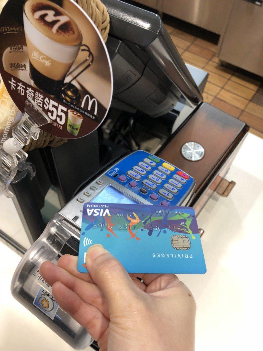 台灣麥當勞開放刷卡服務,包括中信、永豐、台北富邦、玉山等27家銀行。 圖/台灣麥...