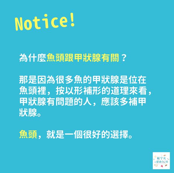 圖取自賴宇凡臉書