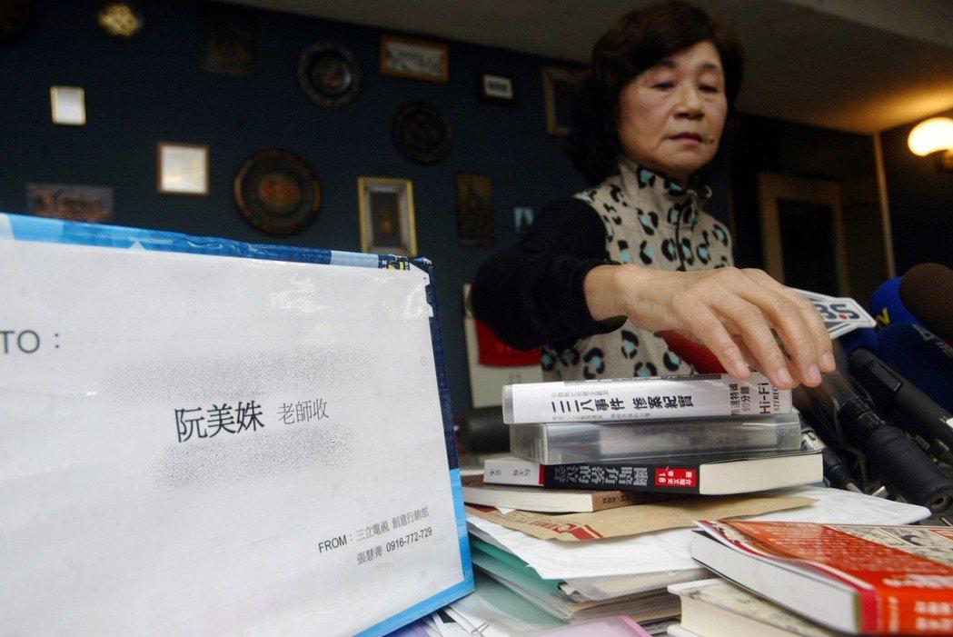 2016年11月底離世的阮美姝女士,生前四處訪察採訪事件見證者,2002年在經歷數十年的悉心整理後,成立了「阮朝日二二八紀念館」。照片攝於2007年。 圖/聯合報系資料照