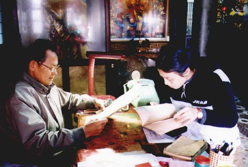 圖為1999年宜蘭縣史館派員到縣內擁有藥籤的員山普照寺,訪問有解籤經驗的廟公游文...