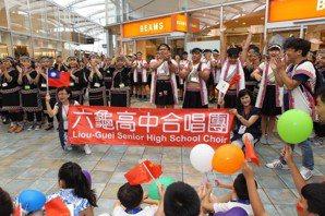 六龜高中學測事件:台灣還沒有真正的學歷替代品