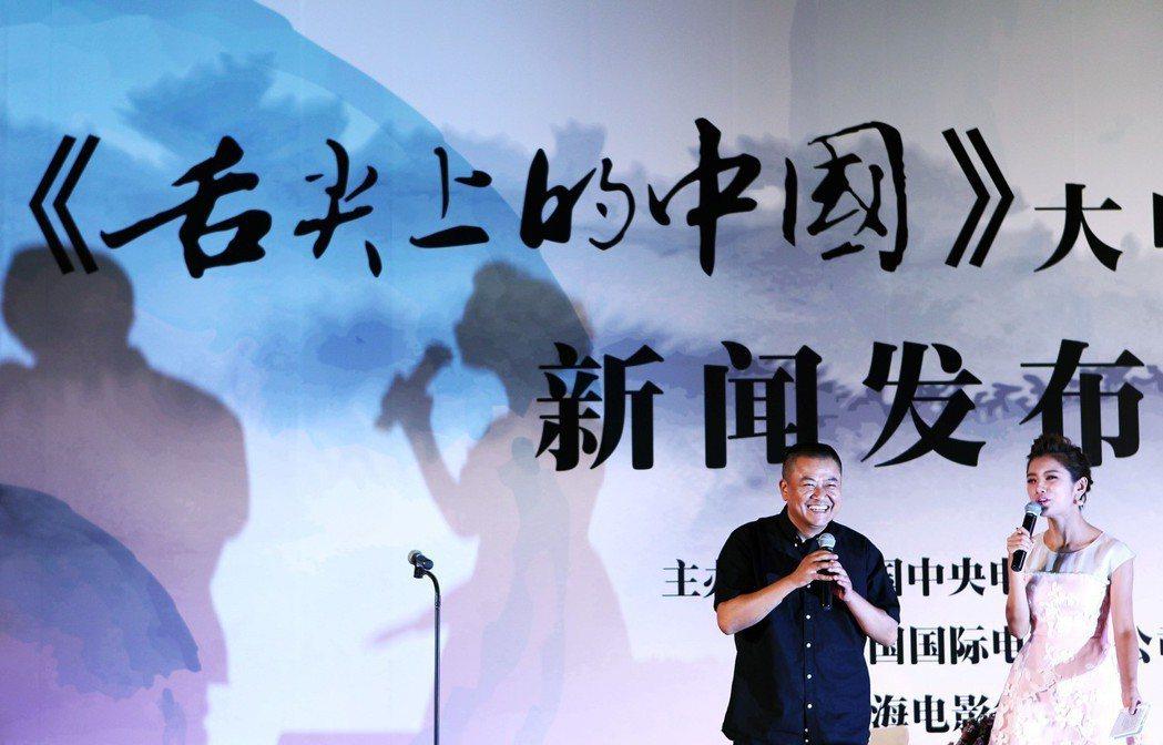 紀錄片「舌尖上的中國」總導演陳曉卿(左)出席大電影項目啟動儀式。 (新華社)